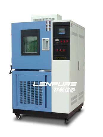 概述高低温测试仪的保温方式
