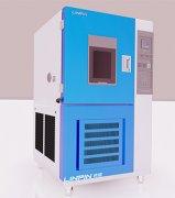 高低温试验箱的工作原理